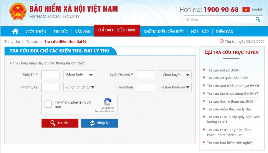 Tra cứu trên Cổng thông tin BHXH Việt Nam